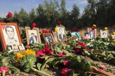 Graves of the victims of 1988 prison killings in Iran