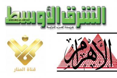رسانههای خبری عربی