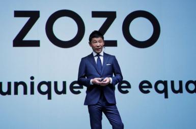 یوزاکو مازاوا، میلیاردر ژاپنی