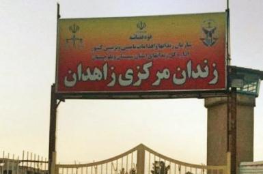 Central prison in Zahedan Iran. FILE