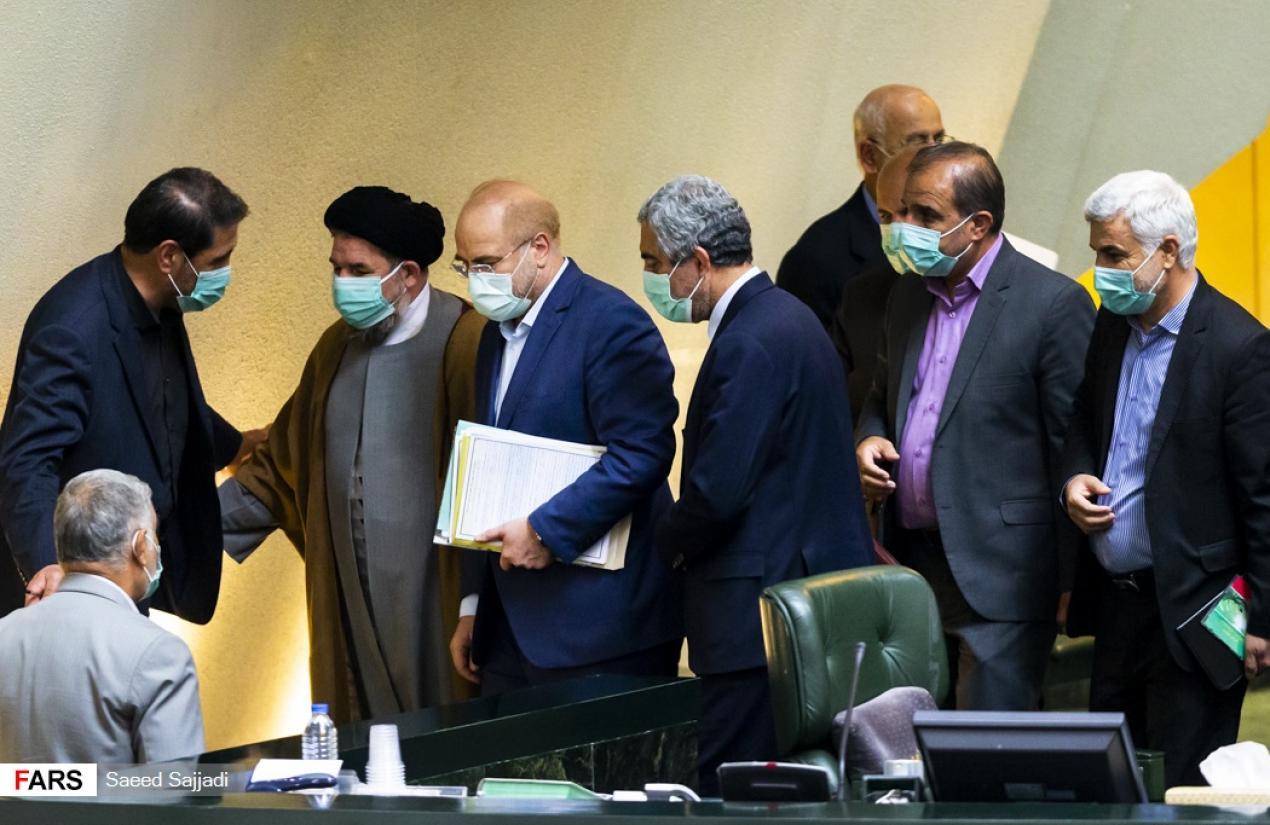 Iran's parliament in session. Speaker Ghalibaf with white folder. November 18, 2020