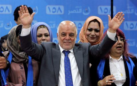 فهرست حیدر العبادی پیشرو انتخابات پارلمانی عراق