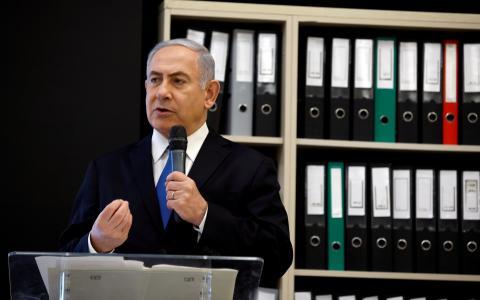 نیامین نتانیاهو نخستوزیر اسرائیل