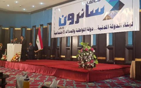 ائتلاف «سائرون» به رهبری مقتدی صدر، در اغلب استانهای عراق در انتخابات پارلمانی به پیروزی رسید