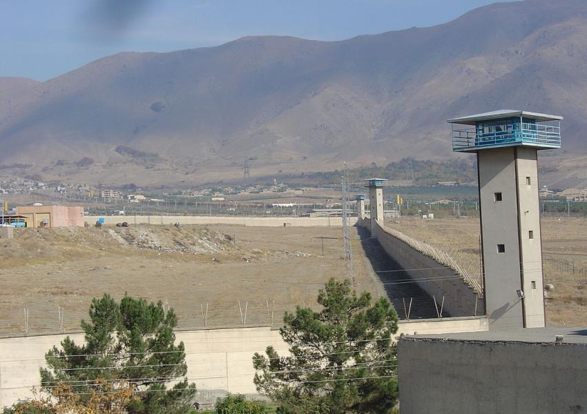 زندان رجاییشهر کرج