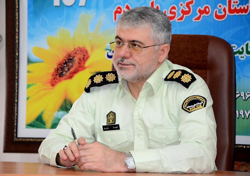 کیومرث عزیزی فرمانده انتظامی استان مرکزی