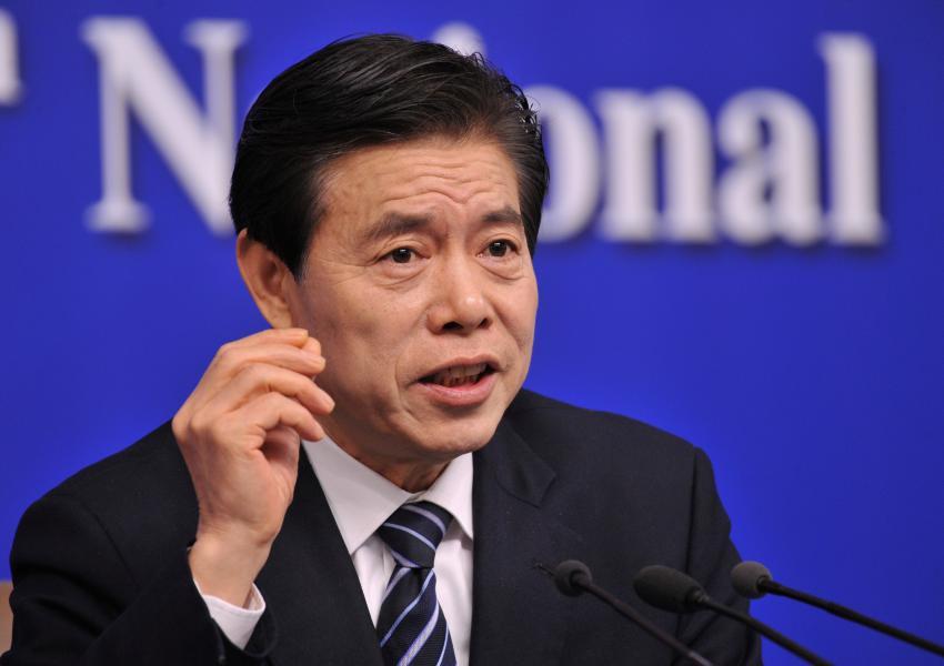وزیر بازرگانی چین