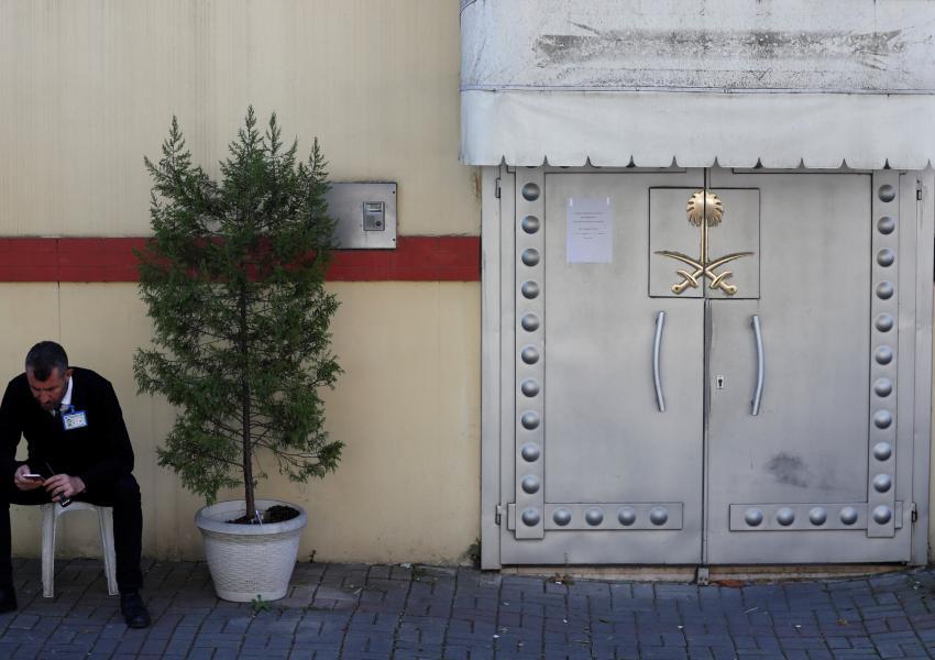 سفارت عربستان سعودی در استانبول