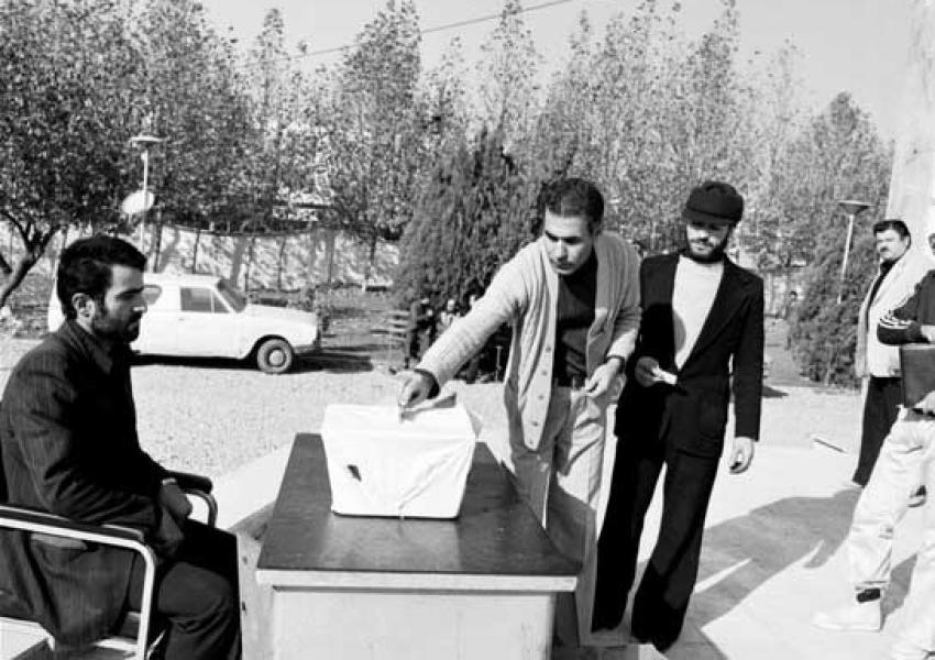 همهپرسی قانون اساسی جمهوری اسلامی ایران در سال ۱۳۵۸
