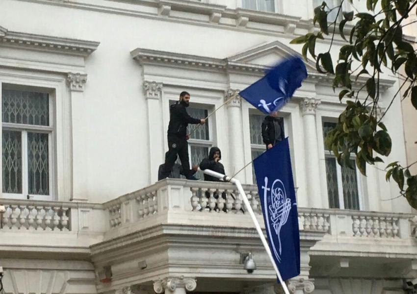 هدایتکننده حمله به سفارت ایران در لندن