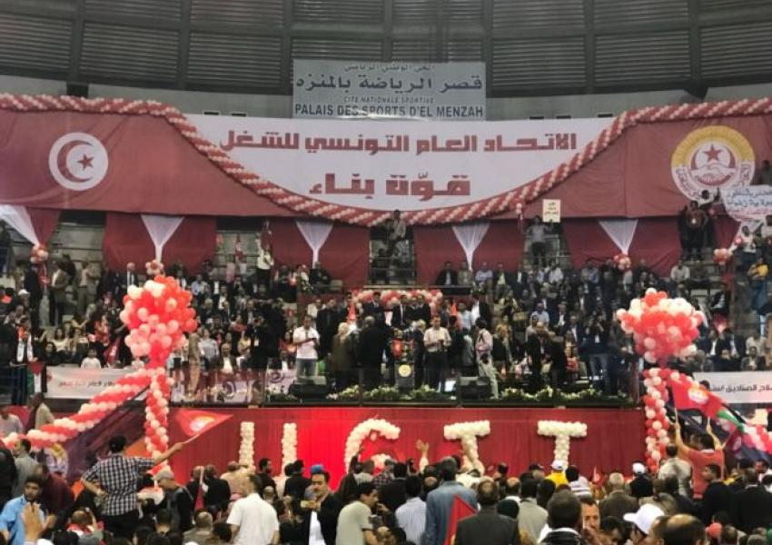 روز کارگر در تونس