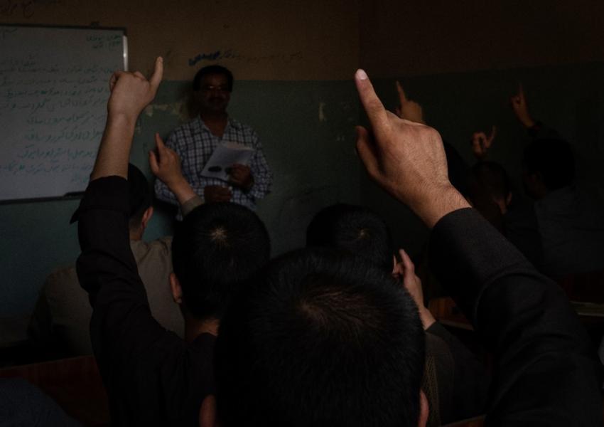 مرکز اصلاح و تربیت کودکان افغانستان
