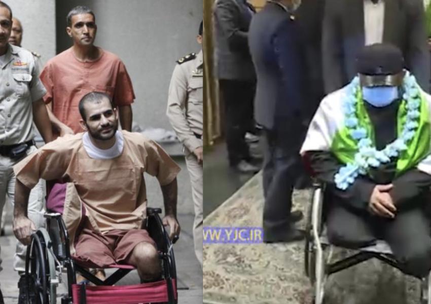 تايلاند تؤكد: السجناء الإيرانيون الذين تم تبادلهم مع كايلي مور غيلبرت هم  مرتكبو تفجير بانكوك عام 2012   ایران اینترنشنال
