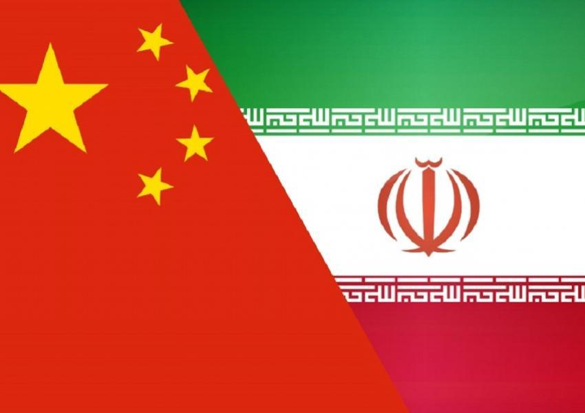 Chinese Bank Joins Sanctions Against the Islamic Republic | Iran