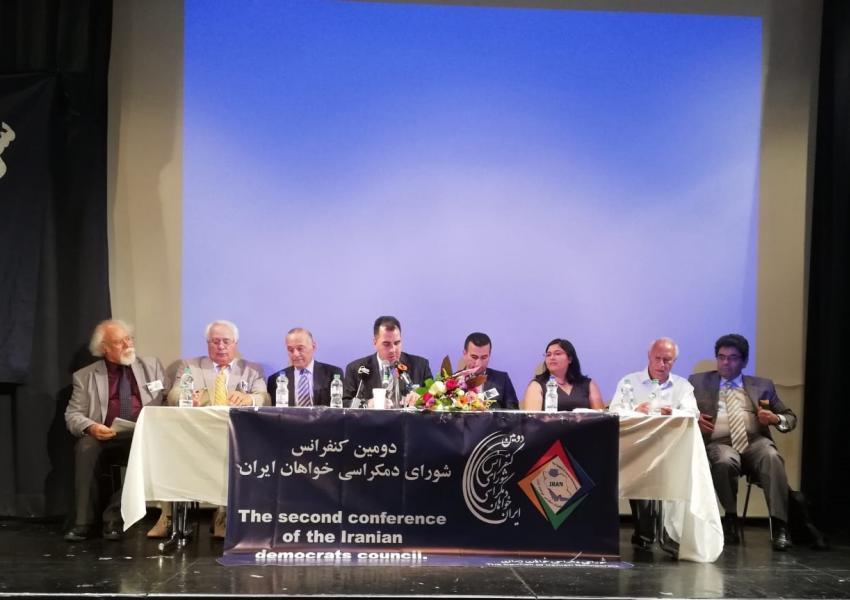 دومین کنفرانس «شوراى دموکراسیخواهان ایران»