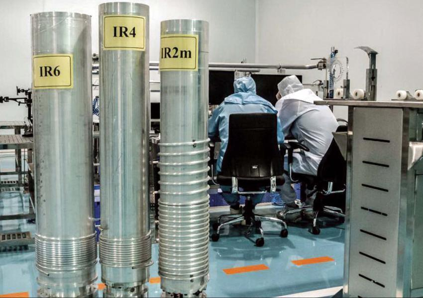 The uranium enrichment facility at Fordo. FILE