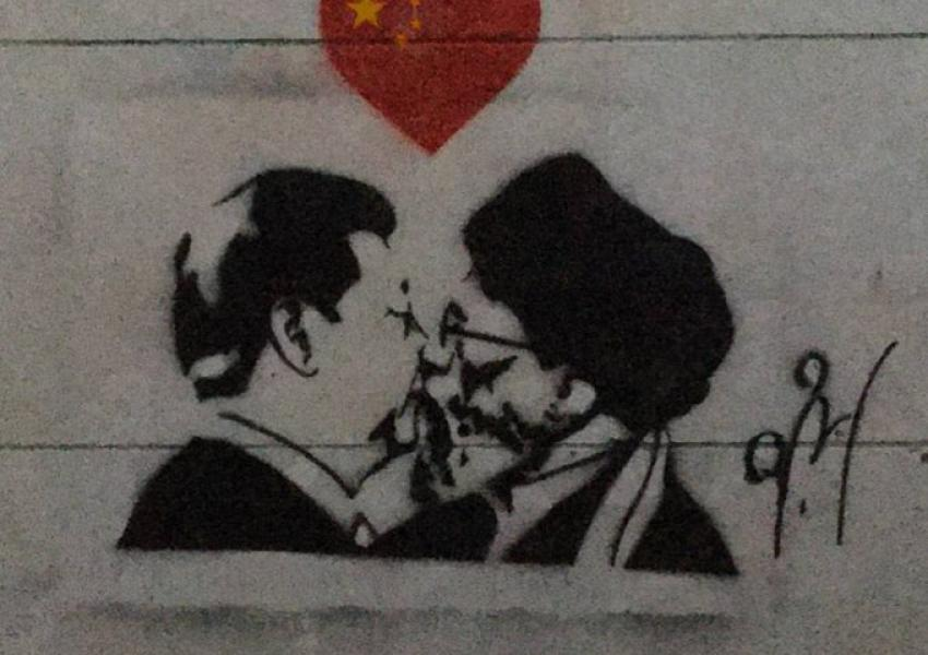 A graffiti circulating on Iranian social media depicting leaders of China and Iran in an embrace reminiscent of a famous Cold War era photo.