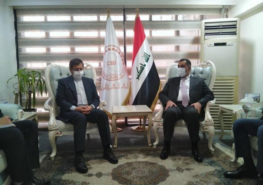 The head of Iran's central bank meeting with his Iraq counterpart in Baghdad. October 13, 2020