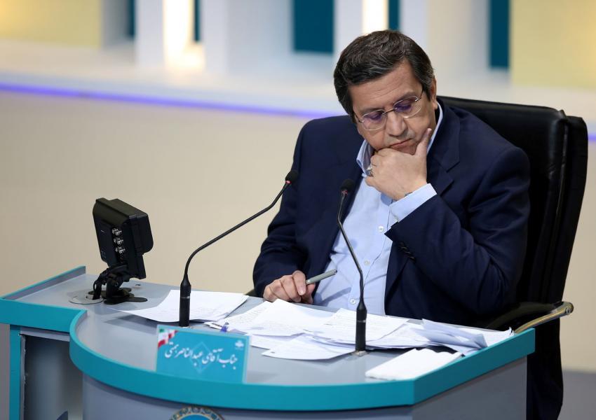 Abdolnasser Hemmati, former chief of Iran's central bank during election debate. June 8, 2021