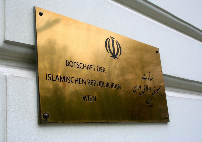 سفارت ایران در اتریش
