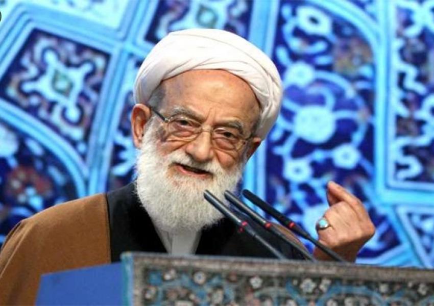 Ayatollah Kashani America Was Defeated In Syria