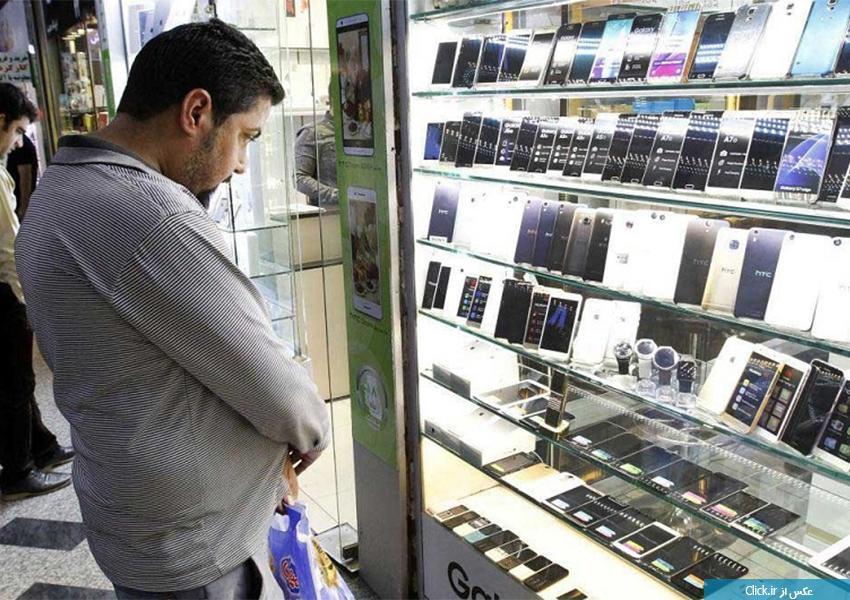 خرید موبایل در ایران تنها با ارائه کارت ملی ممکن میشود
