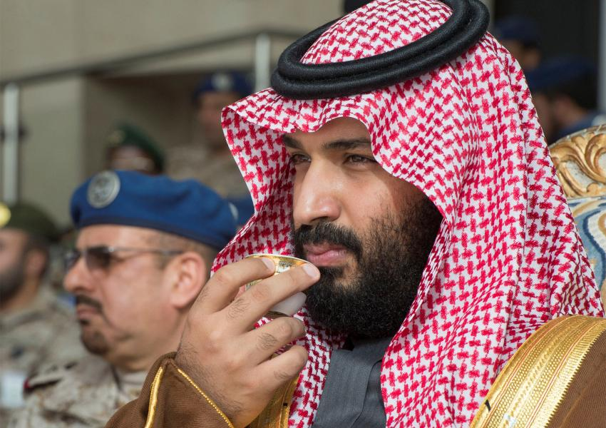 شاهزاده عربستان سعودی محمد بن سلمان