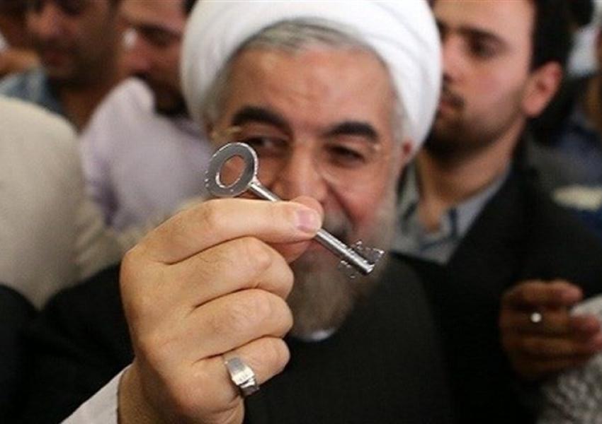 حسن روحانی، رئیسجمهوری