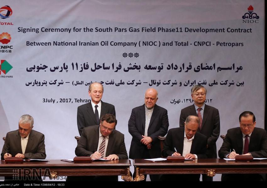 قرارداد توسعه فاز ۱۱ پارس جنوبی میان شرکت ملی نفت ایران با کنسرسیومی متشکل از توتال، CNPC و پتروپارس