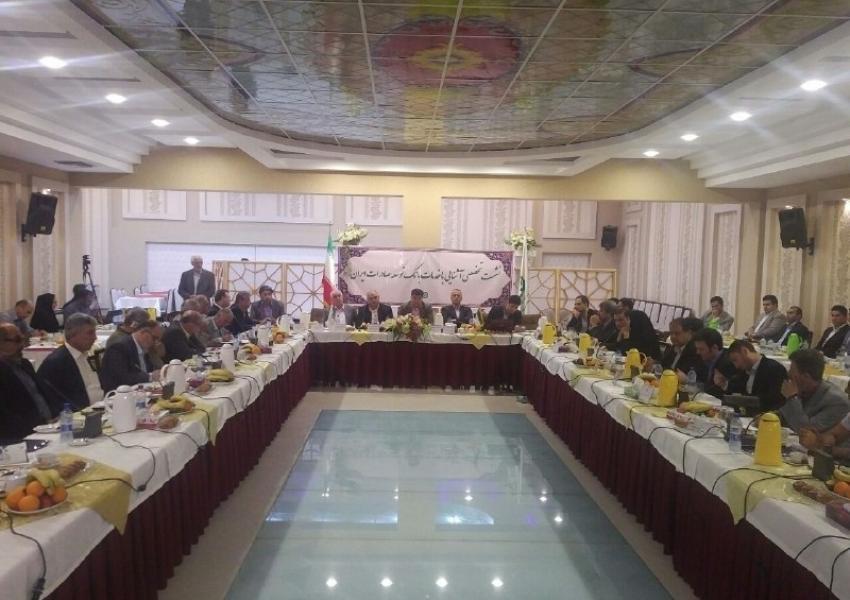 نشست تخصصی آشنایی با خدمات بانک توسعه صادرات ایران