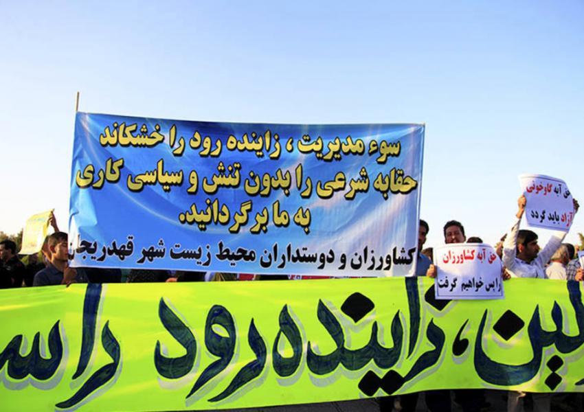 «جنگ آب» در ایران در صورت نبود آب شرب