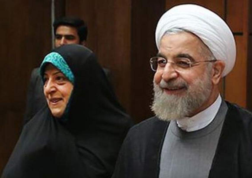 Hassan Rouhani and his VP Masoumeh Ebtekar. Undated