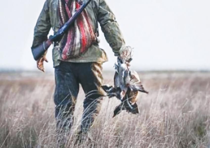 دستگیری متخلف شکار و صید در ارتفاعات کوه بهار جاجرم