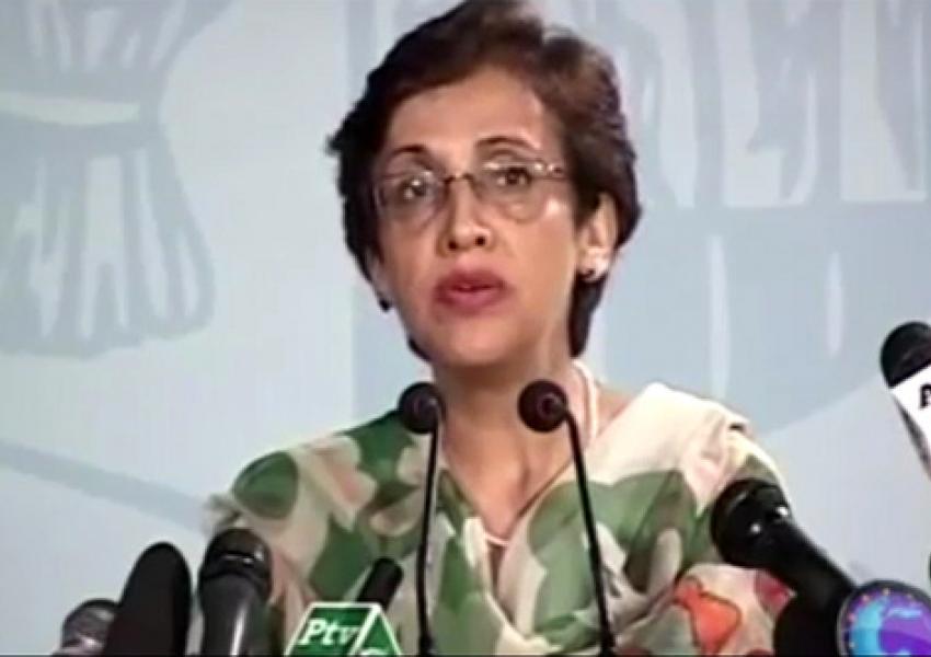 وزیر خارجه پاکستان