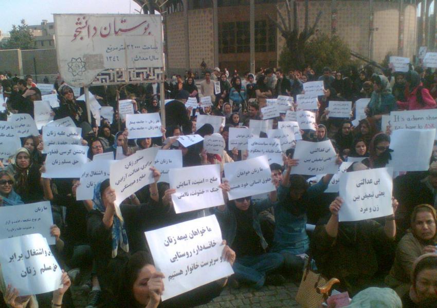 تجمع زنان در سال ۱۳۸۴ در پارک دانشجوی تهران