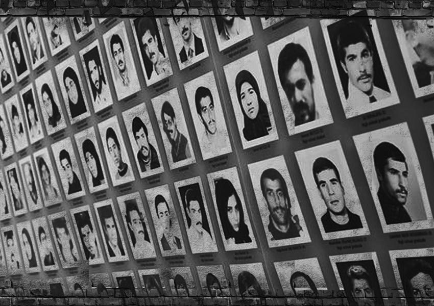 اعدامهای دهه شصت