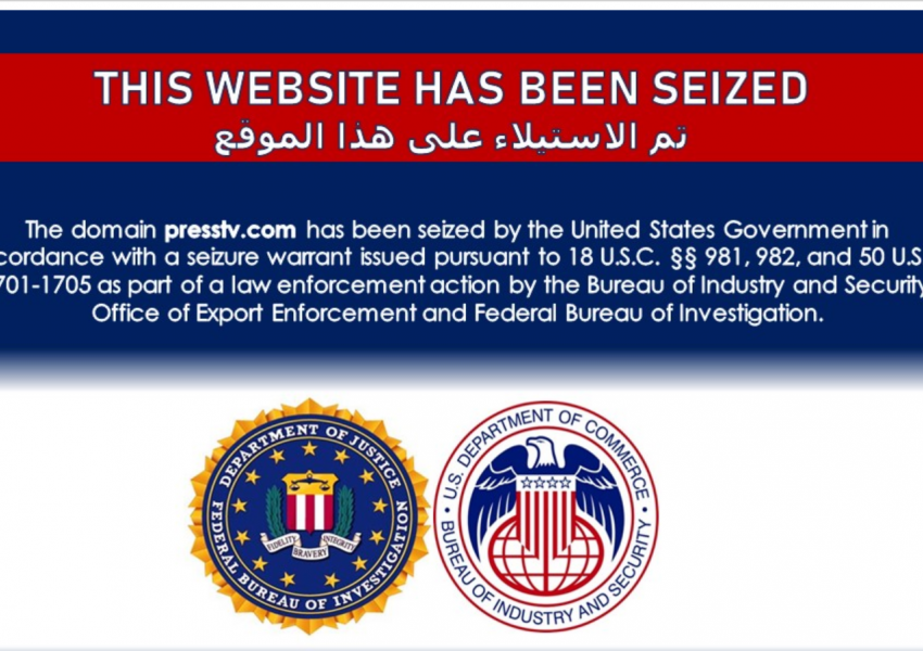 US government notices posted on Iran-linked websites. June 22, 2021
