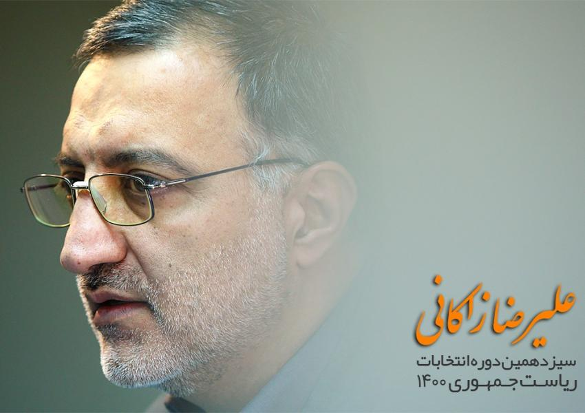 Alireza Zakani, candidate for Iran's presidency. May 2021