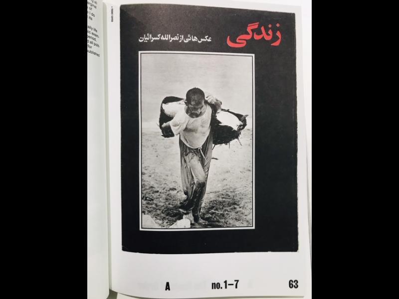هانا دارابی، «خیابان انقلاب، انقلاب به روایت کتابها»