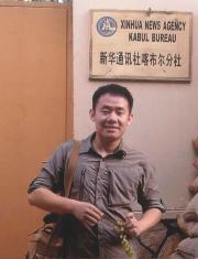 ژیو وانگ